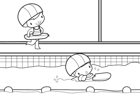 Coloriage piscine cours de natation nager picture car for Piscine cours de natation